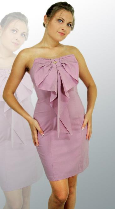 Тивардо Женская Одежда Доставка